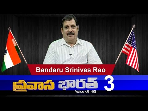 Why New York court issues summons against Modi? | Pravasa Bharat | Part 3 : TV5 News