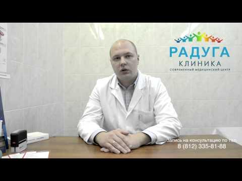 Лазерное удаление новообразований кожи - Дерматолог в Санкт-Петербурге