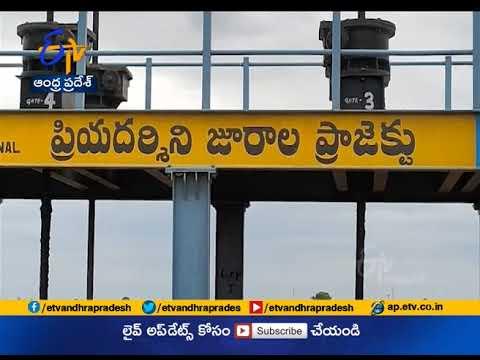 12 PM   Ghantaravam   News Headlines   21st July 2020    ETV Andhra Pradesh
