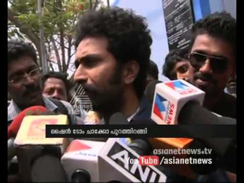 Shine Tom Chacko Response after getting bail