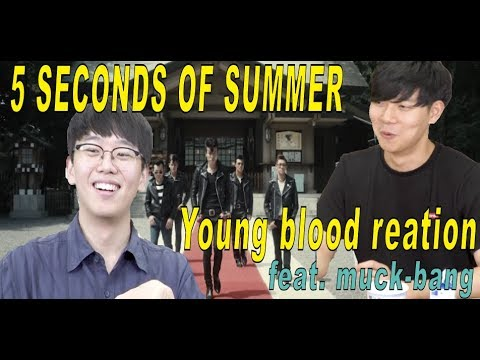 Video KOREANS REACT TO YOUNGBLOOD - 5 SECONDS OF SUMMER (FEAT. OATMEAL MUKBANG) download in MP3, 3GP, MP4, WEBM, AVI, FLV January 2017