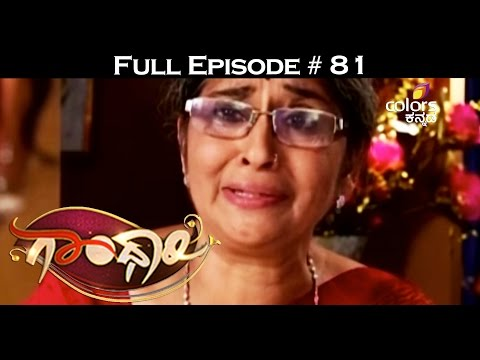 Gandhari--22nd-March-2016--ಗಾಂಧಾರಿ--Full-Episode