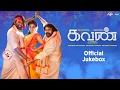 Kavan - Jukebox | Vijay Sethupathi, T. Rajhendherr, Madonna Sebastian | Hiphop Tamizha | K V Anand