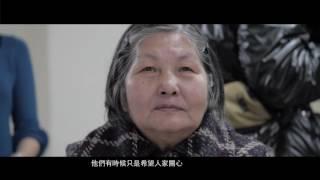 1050303--民政局--旺年天團短紀錄片