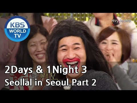 [engsub] 1 Night 2 Days Episode 333