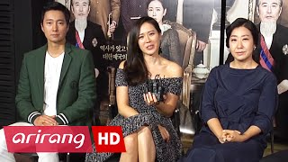 Showbiz Korea _ THE LAST PRINCESS(덕혜옹주) _ Interview