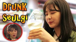 Red Velvet SEULGI Drinking Habits (Drunk Seulgi) 레드벨벳 슬기 취했어 Funny Moments
