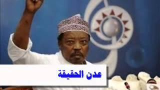# كرامة مراسل #الاغنية التي سحبها على عبدالله صالح من الاسواق وتسببت في سجن الفنان كرامة مرسال