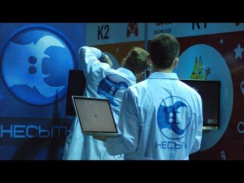 Insatia — Assembling on DevGAMM Minsk 2017