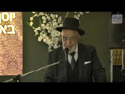 """הרב יוסף בא גד מברך את קונגרס משיח תשע""""ט"""