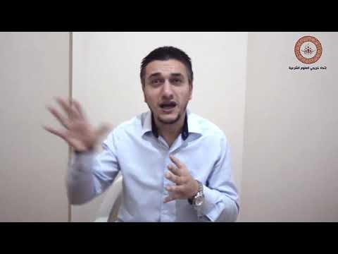 همسات إلى الطلاب ـ محمد جبر