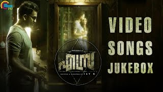 Nonton Ezra   Video Songs Jukebox  Malayalam Movie  Prithviraj Sukumaran  Rahul Raj  Sushin Shyam  Official Film Subtitle Indonesia Streaming Movie Download