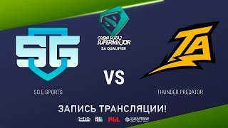 SG-eSports vs Thunder Predator, China Super Major SA Qual, game 2 [Mortalles]