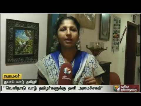 Live-report-Dubai-Tamils-follow-TN-assembly-elections-closely