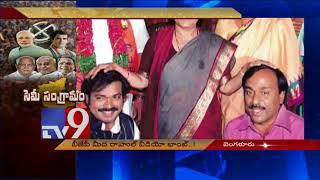 Rahul Gandhi s Video Bomb on PM Modi  Karnataka elections
