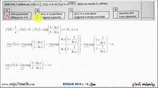 تصحيح السؤال 18 من مباراة ولوج ENSAM-2014