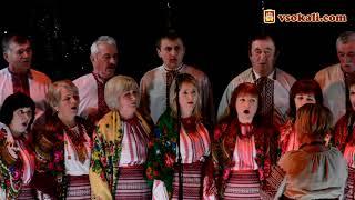 Аматорський хоровий колектив НД с.Тартаків