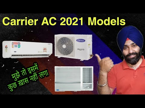 Carrier AC 2021    Best AC in INDIA 2021    Reasons to buy Carrier Air Conditioners in 2021   