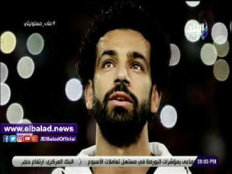 أحمد موسى: محمد صلاح يتعرض للتدمير بسبب رعونة ومجاملات