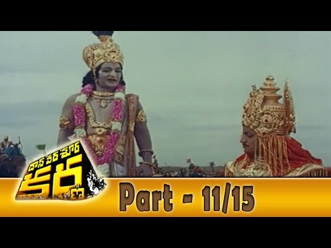 Video Daana Veera Soora Karna Movie Part - 11/15 || NTR, Sarada, Balakrishna || Shalimarcinema download in MP3, 3GP, MP4, WEBM, AVI, FLV January 2017