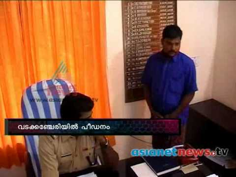 4 year old girl raped in Palakkad : FIR 7th Nov 2013 Part 1