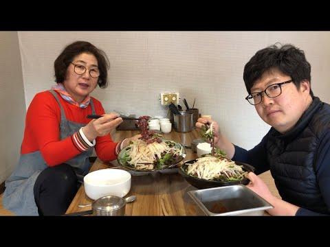 |TẬP 378| ĂN THỊT BÒ SỐNG TRỘN RAU.KOREAN STYLE RAW BEEF MUKBANG.육회 먹기 - Thời lượng: 21:28.