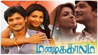 Tamil Full Movie  New Releases Mazhaikalam | Full Movie Full HD - Youtube