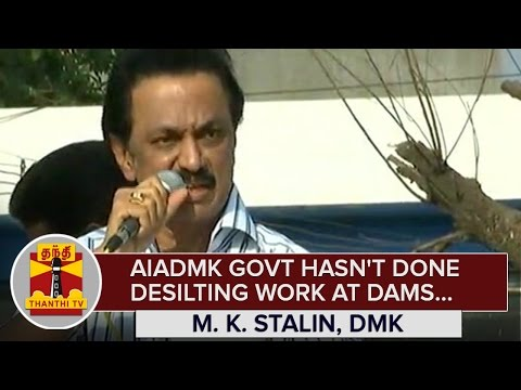 AIADMK-Govt-hasnt-done-Desilting-Work-in-Amaravathi-Dam-and-Thirumoorthy-Dam--M-K-Stalin