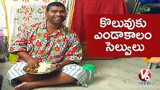 Video Bithiri Sathi Reporting On Sri Reddy's Controversy | Teenmaar News | V6 News MP3, 3GP, MP4, WEBM, AVI, FLV April 2018