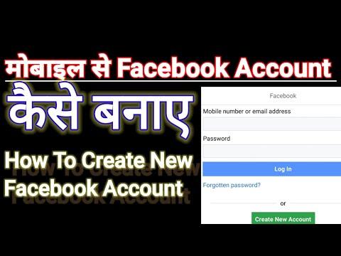 Account delete hitwe How to