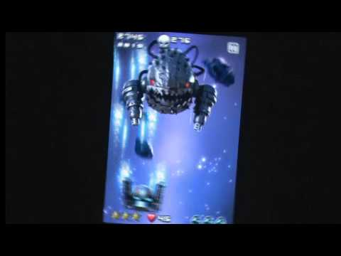 super blast iphone cheat