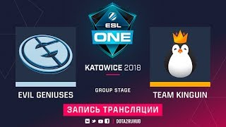 Evil Geniuses vs Kinguin, ESL One Katowice, game 1 [Adekvat, Mila]