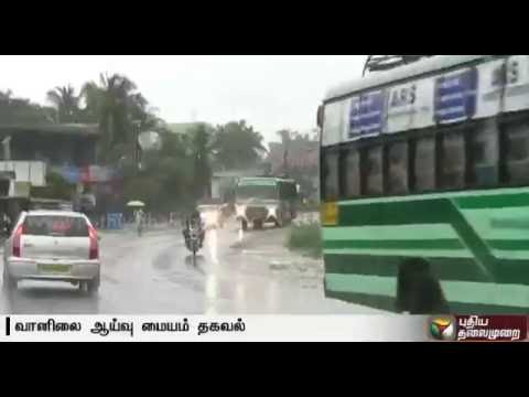 Chances-of-rain-in-TN-Puducherry-for-the-next-24-hours