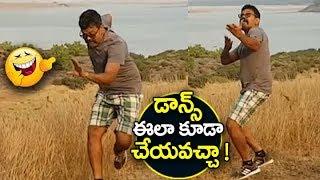 Video Director Sukumar Funny Dance For Yentha Sakkagunnave Song For The Movie Of Rangastalam | Ram charan MP3, 3GP, MP4, WEBM, AVI, FLV September 2018