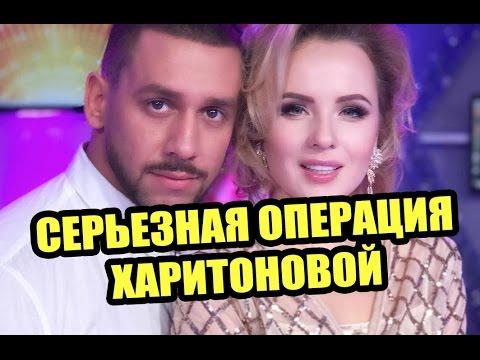 Дом 2 новости 31 декабря 2016 (31.12.2016) Раньше на 6 дней (видео)