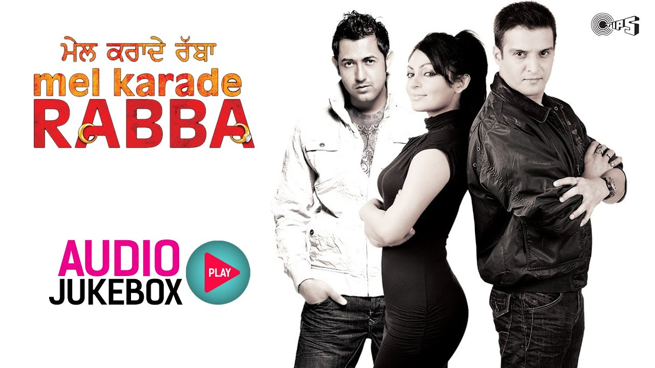 Download Mel Karade Rabba Jukebox Full Album Songs Jimmy ...