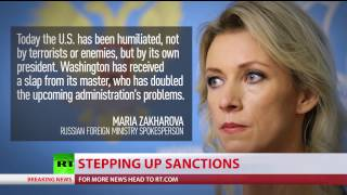 '...humiliated by their own president': US imposed new set of anti-Russian sanctions