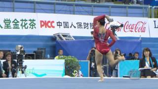 FIG Official – 45th Artistic Gymnastics World Championships, Nanning (CHN). October 03-12, 2014. Claudia Fragapane (GBR), Qualifications Floor : 14.400 (Diff...