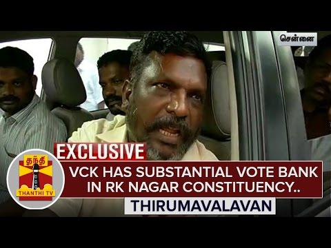 VCK-has-Substantial-Vote-bank-in-RK-Nagar--Thirumavalavan-Exclusive-Thanthi-TV
