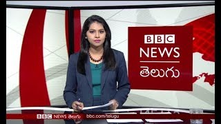 Video Syria: Returning to Idlib – BBC Prapancham with Gowthami -20.09.2018 – BBC News Telugu MP3, 3GP, MP4, WEBM, AVI, FLV September 2018