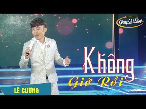 Thanh niên bị Nguyễn Ngọc Ngạn nhập - hát hai giọng nam nữ đỉnh cao | Saigon By Night 01 - phần 3 - Thời lượng: 8:04.