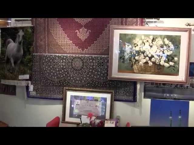 大阪、アリヤギャラリーペルシャ絨毯専門店、店内ご案内2015年