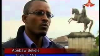 IMAGE ETHIOPIA