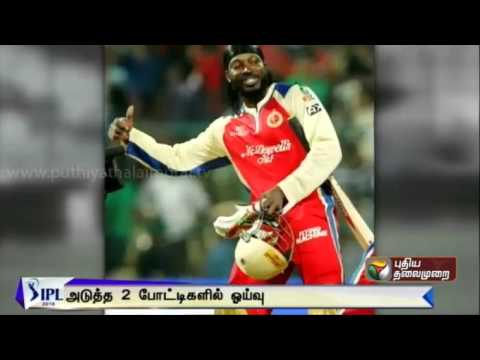 Gayle-Out-of-Next-2-IPL-Matches
