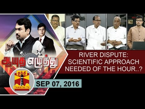 -07-09-2016-Ayutha-Ezhuthu-River-dispute-Scientific-approach-need-of-the-hour