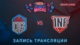 OG vs Infamous, MDL Macau [Lum1Sit, Inmate]