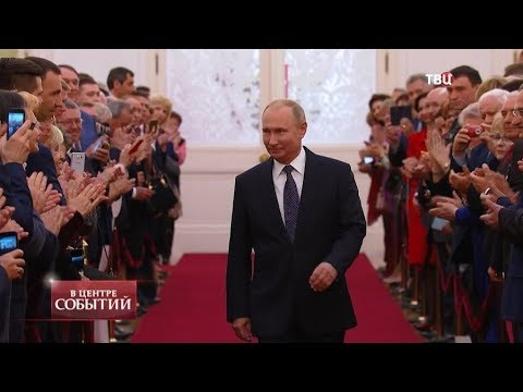 11.05.2018. В центре событий с Анной Прохоровой