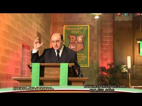 Հավատացյալի Կոչումները 3-րդ մաս