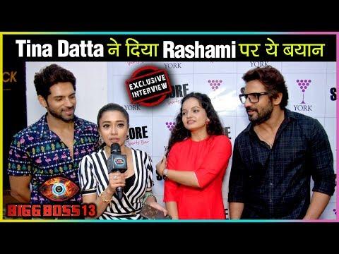 Tina Dutta REACTION On Rashami Desai Journey In Bigg Boss 13 | Exclusive Interview