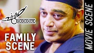 Video Uttama Villan -Family Scene | Kamal Hassan, K. Balachander | Andrea MP3, 3GP, MP4, WEBM, AVI, FLV September 2018